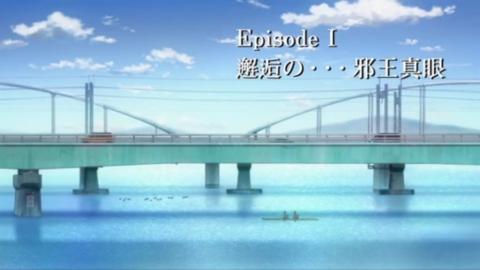 f:id:nobumichi02:20121009220211j:image:h150