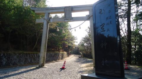 f:id:nobumichi02:20121124093436j:image:h150