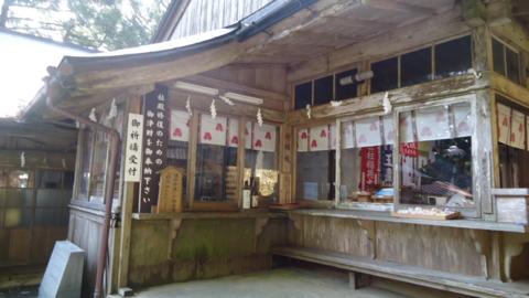 f:id:nobumichi02:20121124104717j:image:h150