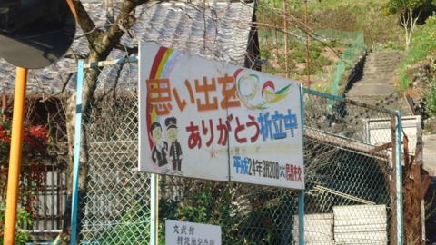 f:id:nobumichi02:20121124141551j:image:h150