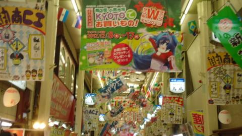 f:id:nobumichi02:20121208110804j:image:h150