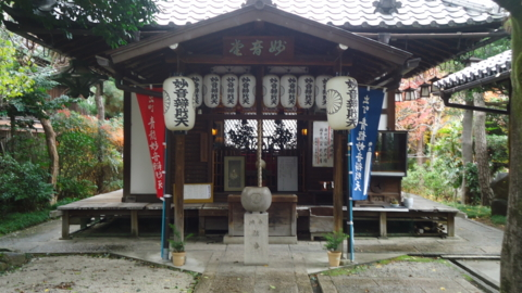 f:id:nobumichi02:20121208112002j:image:h150
