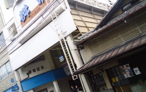 f:id:nobumichi02:20121208115626j:image:w270