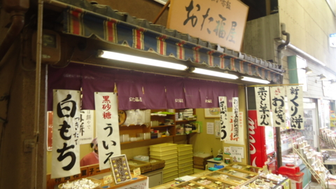 f:id:nobumichi02:20121208122440j:image:h150