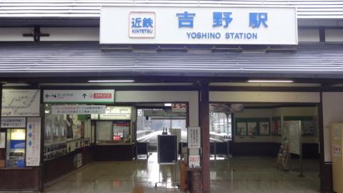 f:id:nobumichi02:20130202142048j:image:h150
