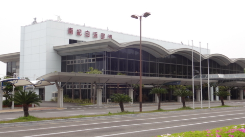 f:id:nobumichi02:20130420150228j:image:h150