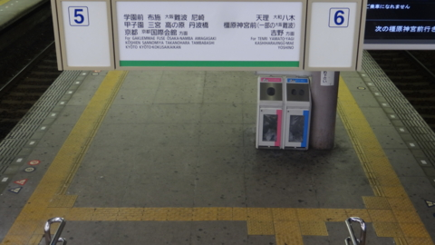 f:id:nobumichi02:20131005230532j:image:h150