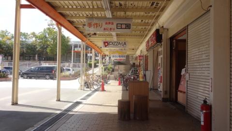f:id:nobumichi02:20131006124940j:image:h150