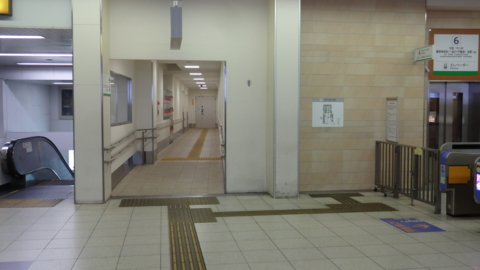 f:id:nobumichi02:20140103223148j:image:h150