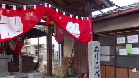 f:id:nobumichi02:20140118151935j:image:h150