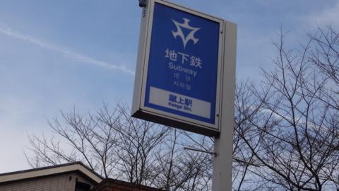 f:id:nobumichi02:20140125111152j:image:h150