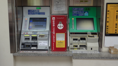 f:id:nobumichi02:20140125150606j:image:h150