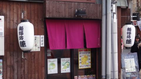 f:id:nobumichi02:20140209132815j:image:h150