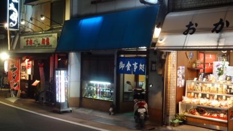 f:id:nobumichi02:20140216183759j:image:h150