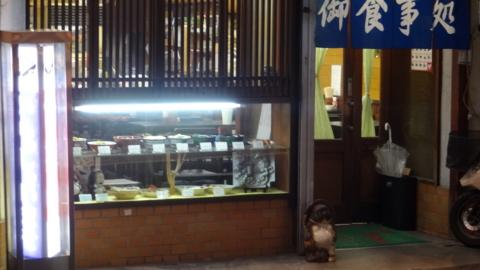 f:id:nobumichi02:20140216183838j:image:h150