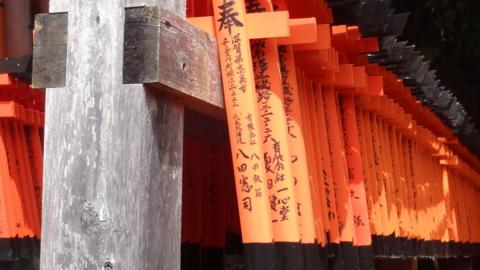 f:id:nobumichi02:20140322115959j:image:h150