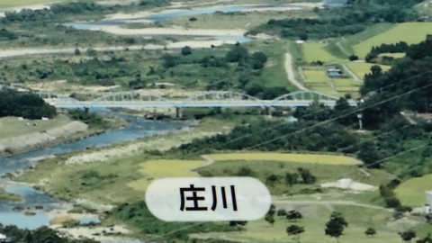 f:id:nobumichi02:20150419125810j:image:h150