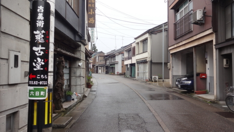 f:id:nobumichi02:20150419135721j:image:h150