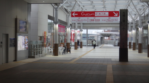 f:id:nobumichi02:20150419163602j:image:h150