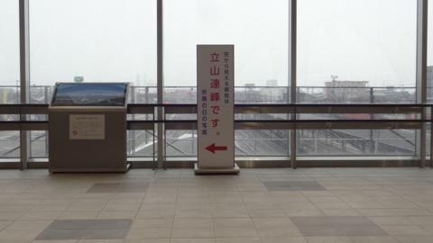 f:id:nobumichi02:20150419163722j:image:h150