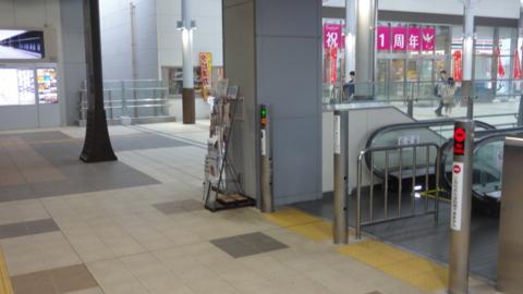 f:id:nobumichi02:20150419163935j:image:h150