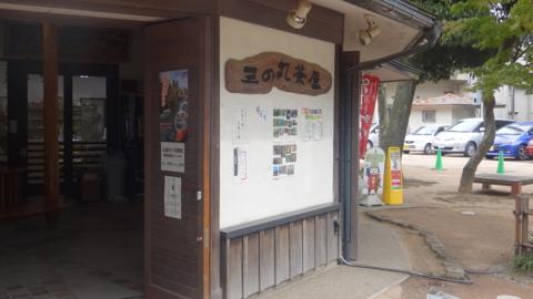 f:id:nobumichi02:20151010123703j:image:h150