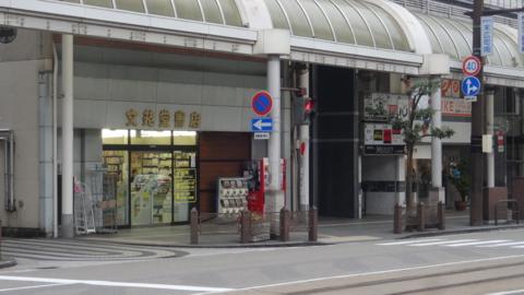 f:id:nobumichi02:20151107160453j:image:h150