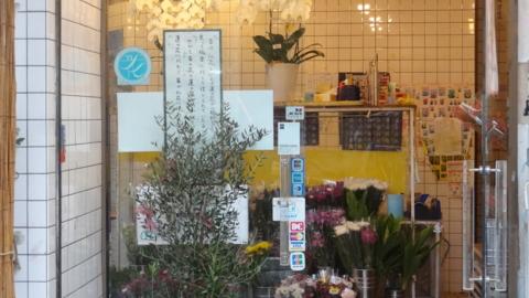 f:id:nobumichi02:20151107161600j:image:h150
