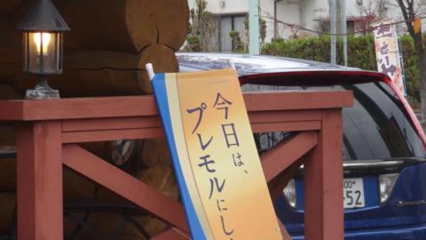 f:id:nobumichi02:20151121121937j:image:h150