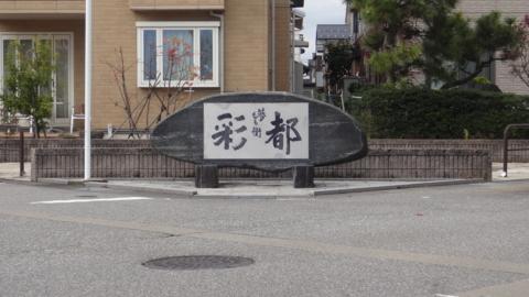 f:id:nobumichi02:20151121132710j:image:h150