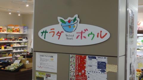 f:id:nobumichi02:20151121152925j:image:h150