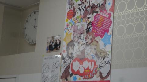 f:id:nobumichi02:20151121152948j:image:h150