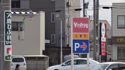 f:id:nobumichi02:20151206111927j:image:h150