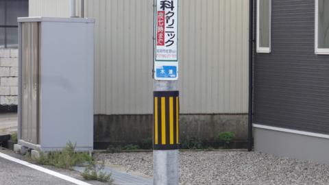 f:id:nobumichi02:20151206115210j:image:h150