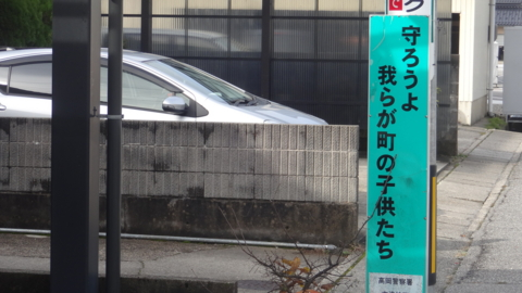f:id:nobumichi02:20151206120000j:image:h150