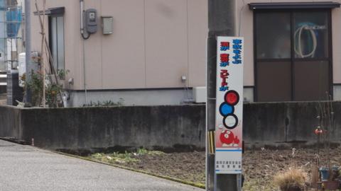 f:id:nobumichi02:20151206122858j:image:h150