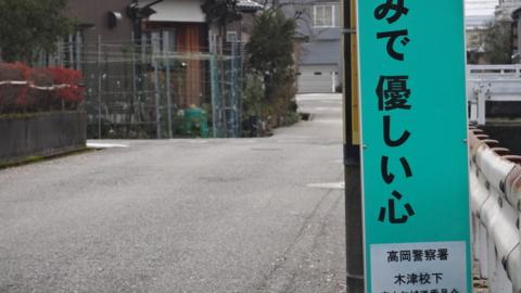 f:id:nobumichi02:20151206123641j:image:h150