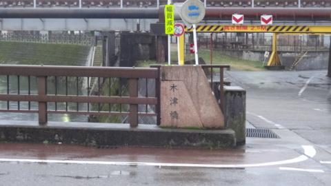 f:id:nobumichi02:20151223164407j:image:h150