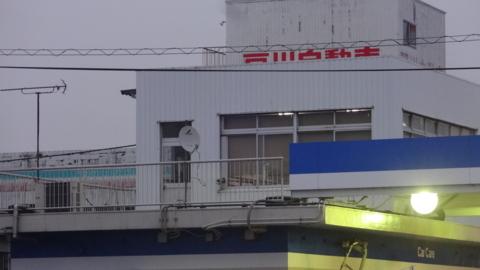 f:id:nobumichi02:20151223164724j:image:h150