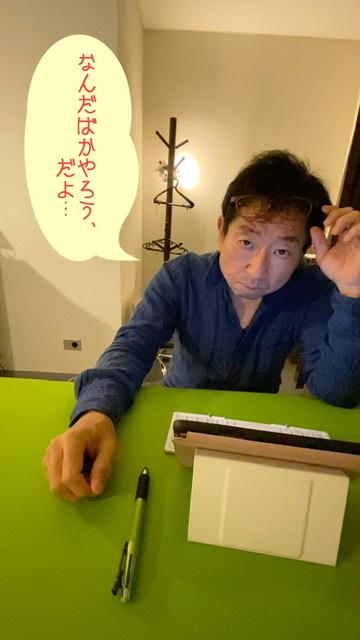 f:id:nobunaga7:20200501203814j:plain