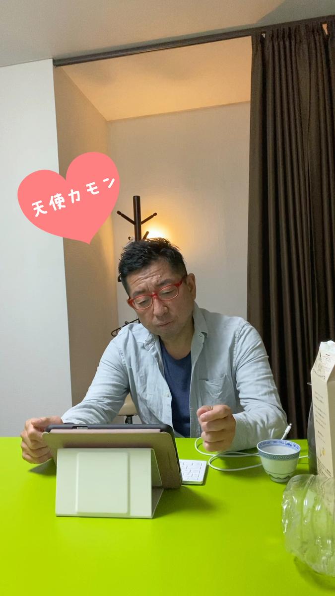 f:id:nobunaga7:20200509210156j:plain
