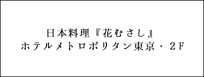 f:id:nobunaga_koga:20161110144208p:plain