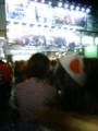 渋谷ハチ公前は早くもブブゼラが鳴り響く厳戒体制!