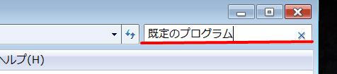 f:id:nobunari:20100509170604j:image