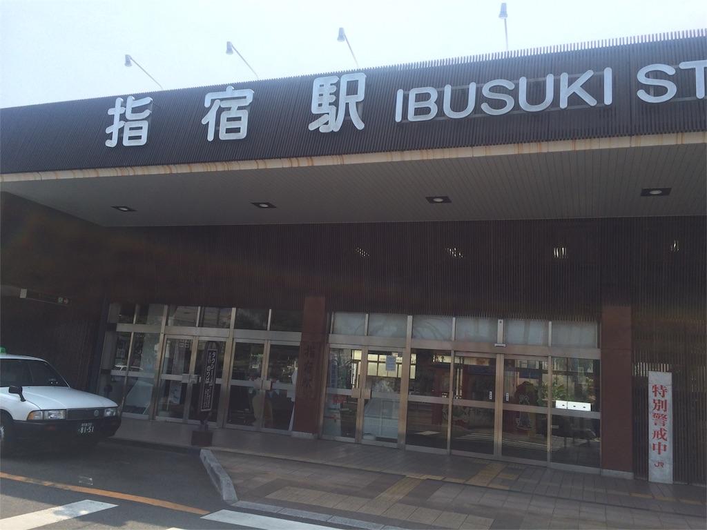 f:id:nobunobu1210:20160824220657j:image
