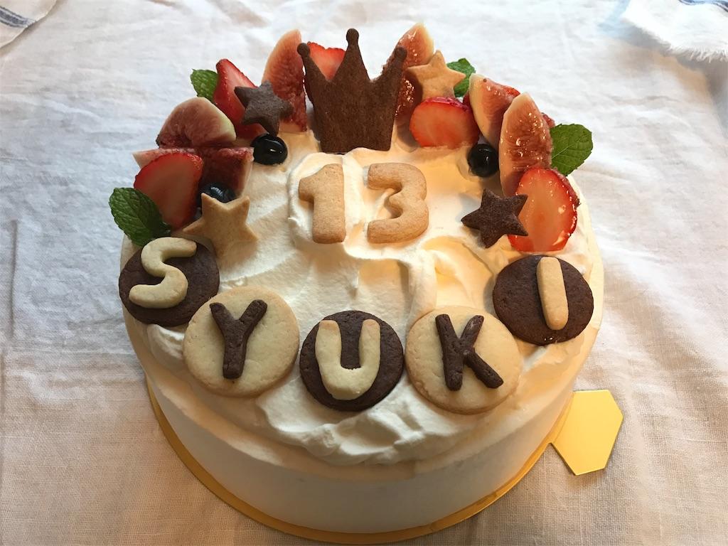 f:id:nobunobu1210:20161201185532j:image
