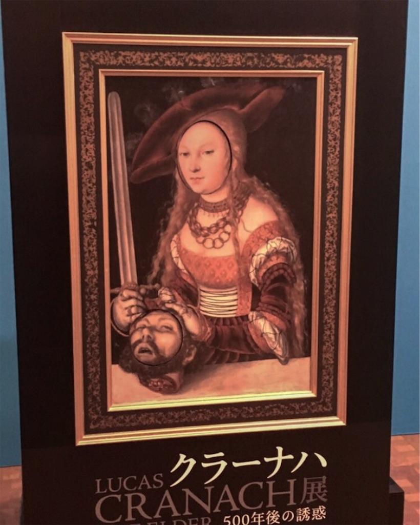f:id:nobunobu1210:20170412215833j:image