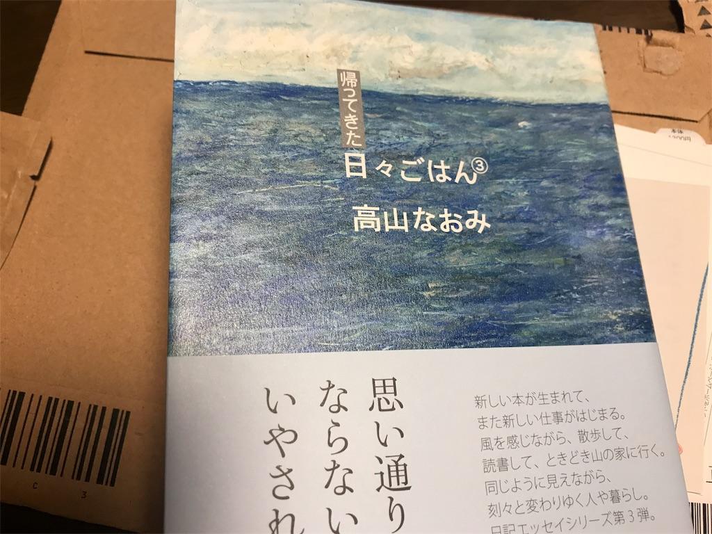 f:id:nobunobu1210:20170812223918j:image