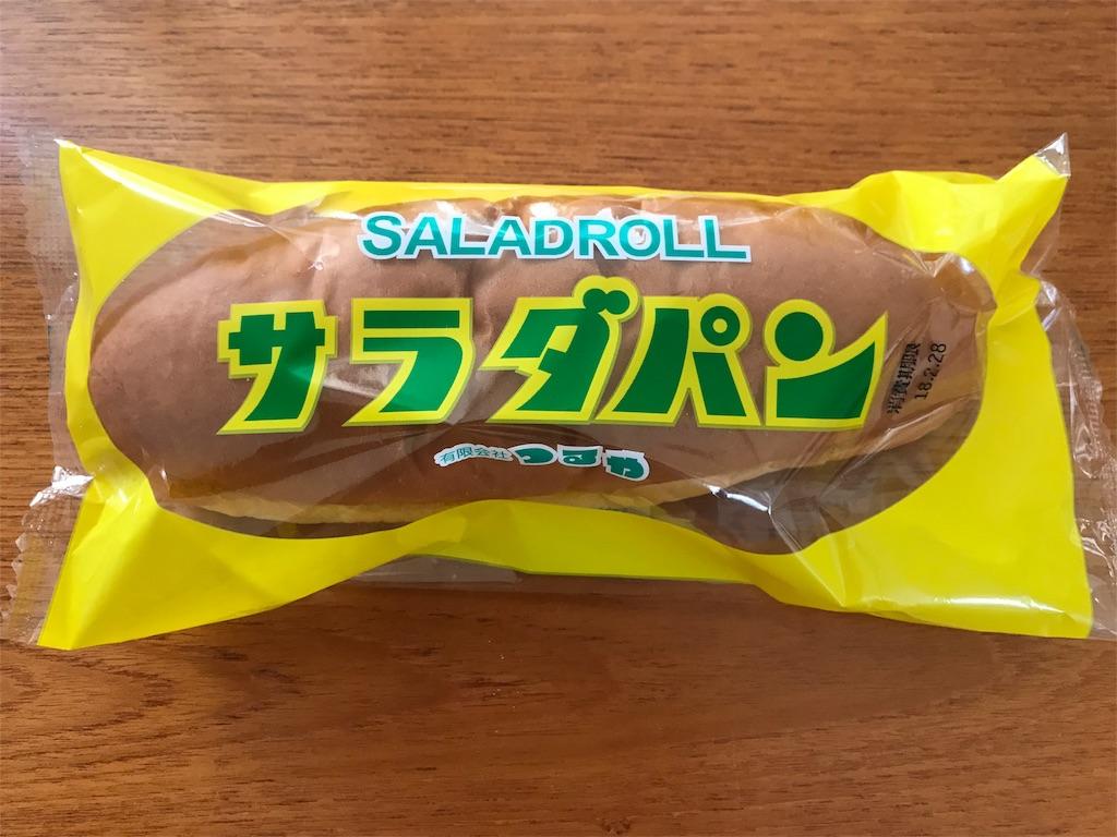 f:id:nobunobu1210:20180228214941j:image