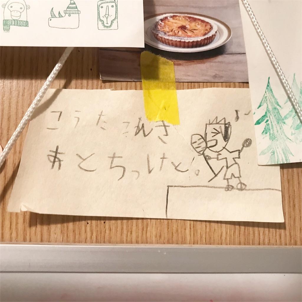 f:id:nobunobu1210:20180317124844j:image